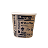 Gobelets carton Hot or Fresh - fibres vierges / 10 cl